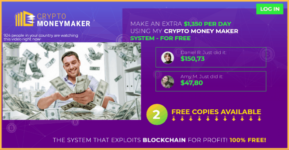 What is Crypto Money Maker?